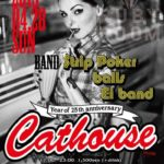 cathouse japan